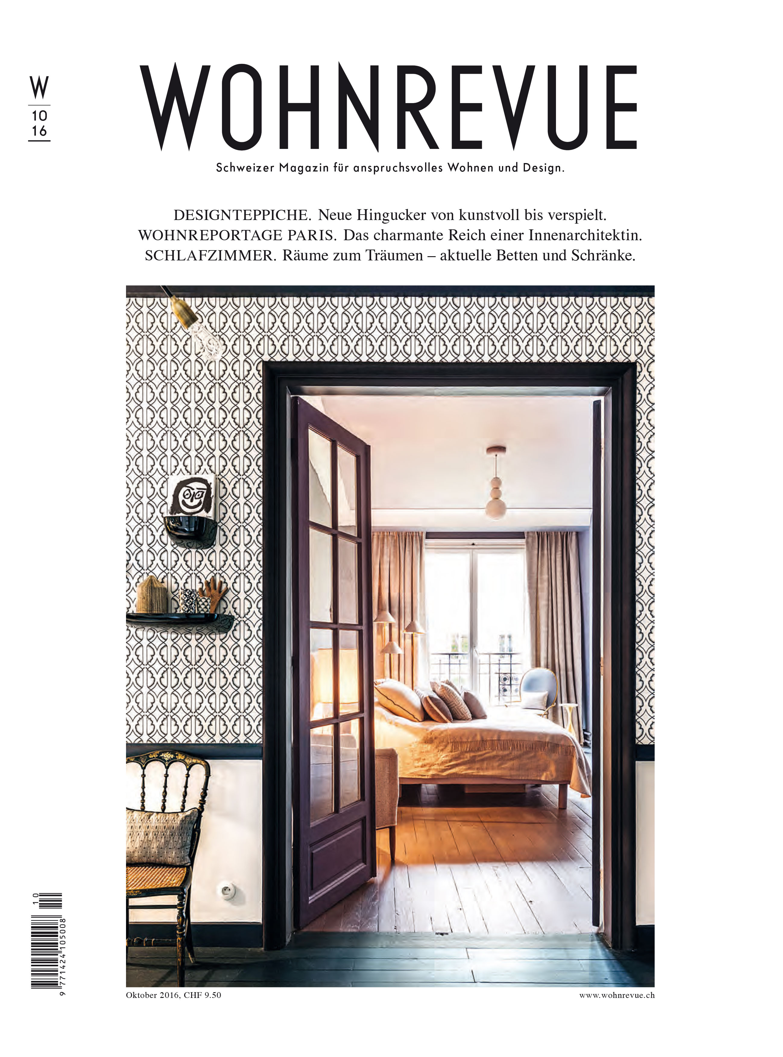 Press Releases Yonoh Creative Studio Graphic And Interior Design